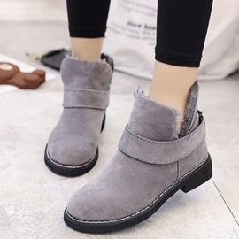Ericdress Suede Furry Inside Ankle Boots