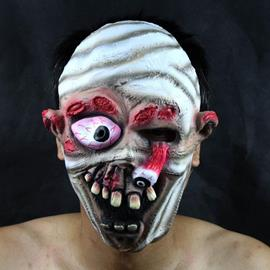 Bloodcurdling Mummy Halloween Mask