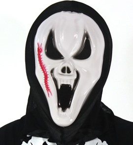 Shrieking Skull Halloween Mask