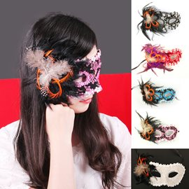 Halloween Mysterious Feather Half Face Mask