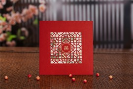 Wrap & Pocket Red Wedding Invitation Cards (20 Pieces One Set)