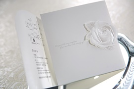 ModernTri-Fold Wedding Invitation (20 Pieces One Set)