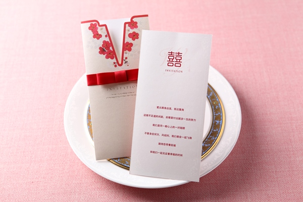Design Wrap & Pocket Invitation Cards With Ribbons (20 Pieces One Set)