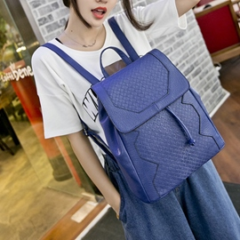 Ericdress Casual Woven Pattern Solid Color PU Backpack