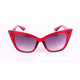 Ericdress Retro Full Frame Cat Eye Sunglasses