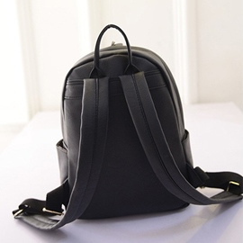 Ericdress Stylish Casual Travel PU Backpack