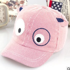 Cute Dog Decorated Casual Kids Hat