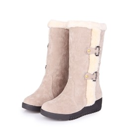 Ericdress Fashion Flat Snow Boots