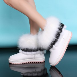 Ericdress Great Furry Anti-skid Snow Boots