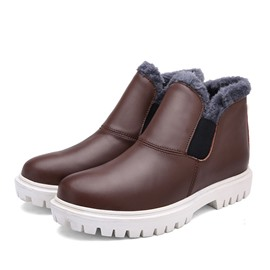 Ericdress Men's Slip on Snow Boots