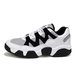 Ericdress Cool Low Cut Men's Athletic Shoes