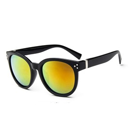 Ericdress Personality Square Frame Sunglasses
