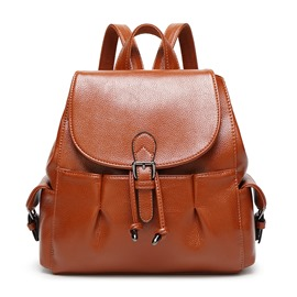 Ericdress All Match Solid Color Travel Backpack