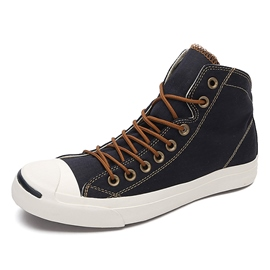 Ericdress Fashion Mid-Cut Lace-Up Men's Canvas Shoes