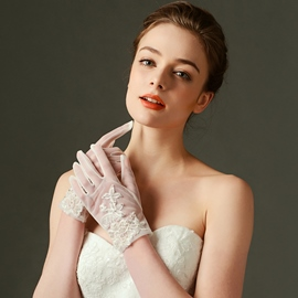 Ericdress High Quality Short Wedding Gloves