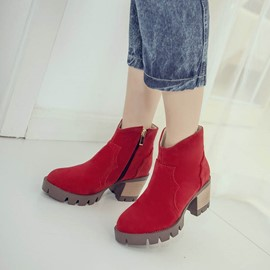 Ericdress Suede Side Zipper Martin Boots