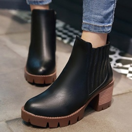 Ericdress Simple PU Ankle Boots