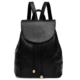 Ericdress Casual Pure Color Embossed Backpack