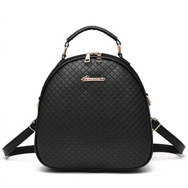 Ericdress Cool Quilted Thread Backpack