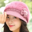 Ericdress Maple Leaf Embellished Pure Color Knitted Hat