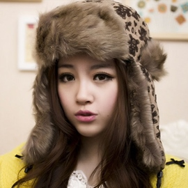 Ericdress Thicken Printed Earmuffs Bomber Hat