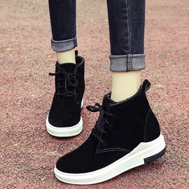 Ericdress Suede Thread Sports Ankle Boots