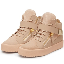 Round Toe High-Cut Upper Sneakers