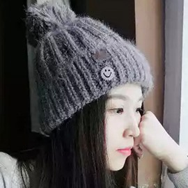 Ericdress Smiling Face Embellished Knitted Hat