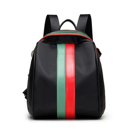 Ericdress Practical Color Block Stripe Backpack