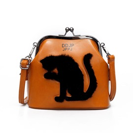 Ericdress Casual Fuzzy Cat Shell Crossbody Bag